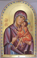 Our Lady of Joy