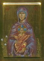 The Virgin as Paradise