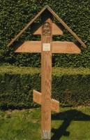 Grave cross, Oxford