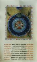 Creation: St. Caedmon's Hymn