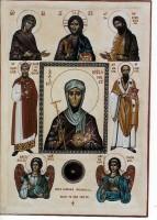 St Melangell (with saints)