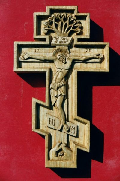 Tree of Life crucifix