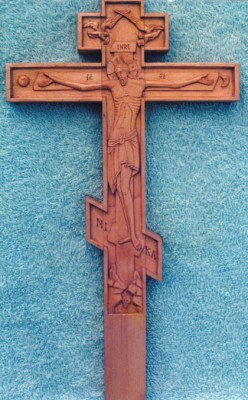 Priest's blessing cross