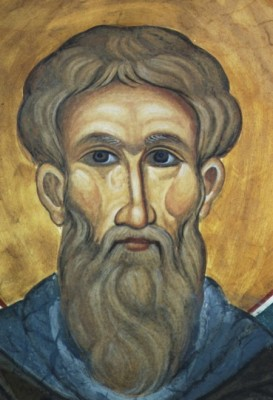 St. Maximus the Confessor (Agia Skepi)