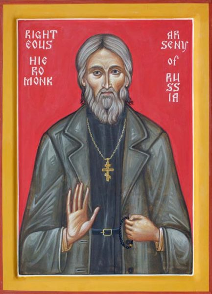 Righteous Hieromonk Arseny of Russia
