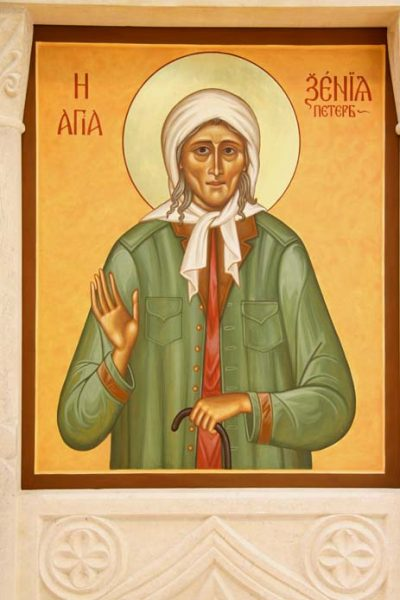 St Xenia of Petersburg