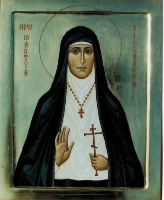 New Martyr St Elizabeth 1