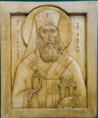 St Nicholas of Japan (carving)