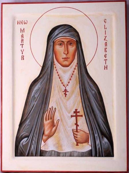 Elizabeth New Martyr