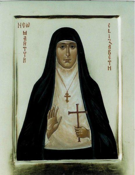 New Martyr St Elizabeth 2