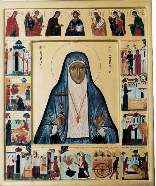 New Martyr St Elizabeth (with scenes)