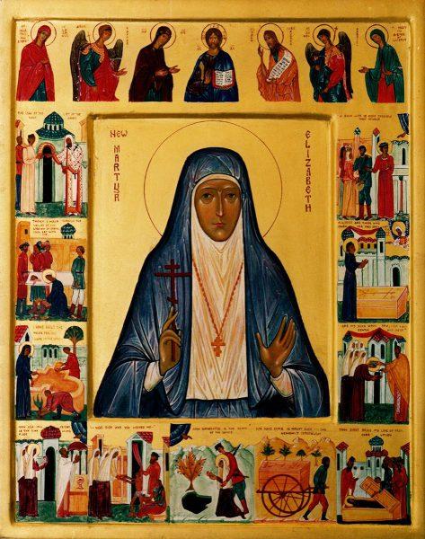 New Martyr Elizabeth