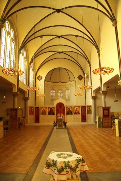The Russian Orthodox Church of St Nicholas, Amsterdam, The Netherlands