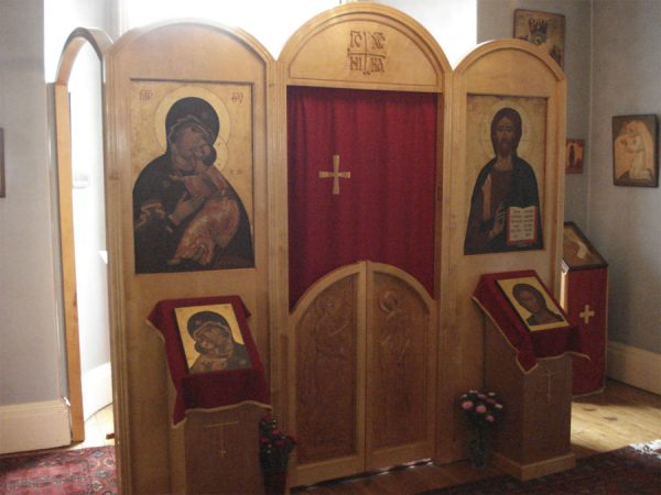The Orthodox Parish of St John of Kronstadt, Bath, U.K.