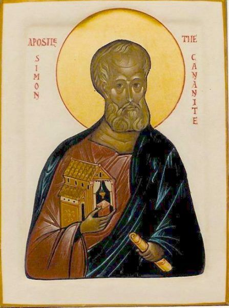 Apostle Simon the Canaanite
