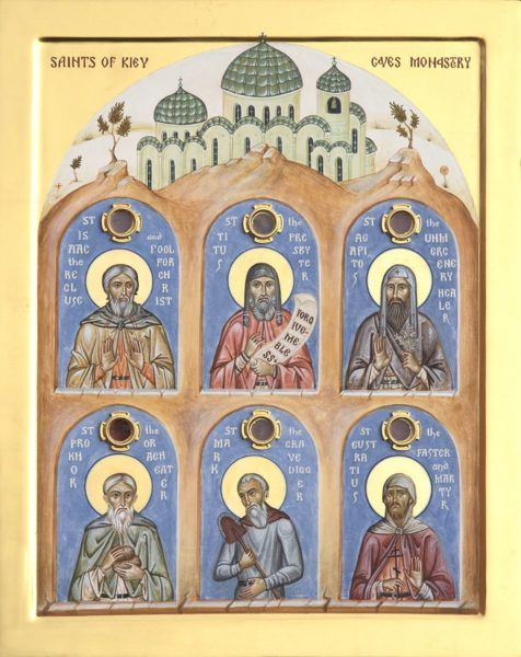 Six saints from the Kiev Pechersk Lavra