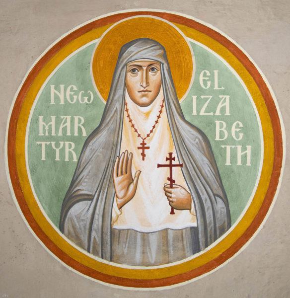 New Martyr St Elizabeth